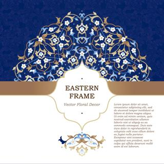Vector bright precious frame for design template. Elegant element in Eastern style. Light blue floral border. Lace decor for invitations, greeting cards, certificate, thank you message.