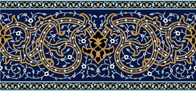 Arabic Complex Seamless Border.  Ocher, white on blue. Traditional Islamic Design.